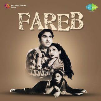 Fareb-Hindi-1952-500x500