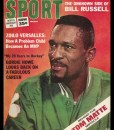 Bill Russell SPORT magazine March 1966