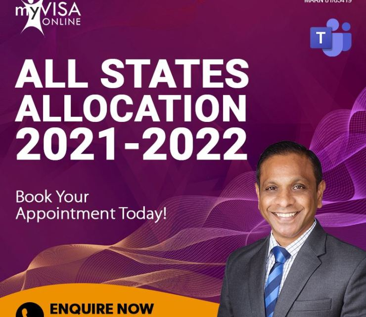 190|491 All States Allocation for 2021-2022