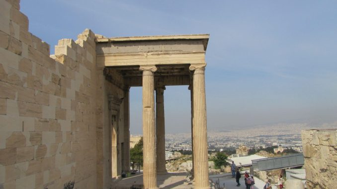 More of the Acropolis