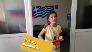 Новый учебный год юных журналистов «Компас ТВ»