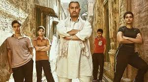Dangal movie poster