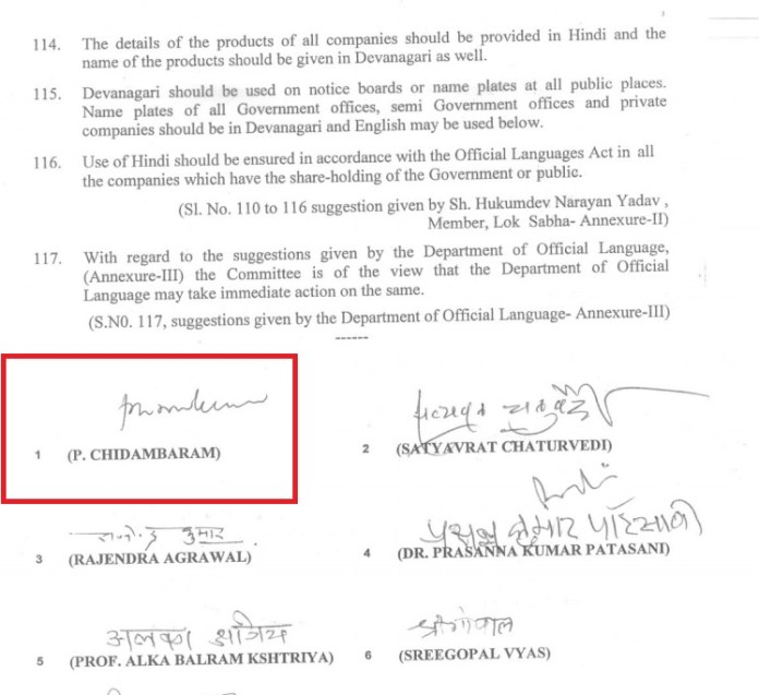 Recommendations by Committee of Parliament on Official Language signed by its head P. Chidambaram