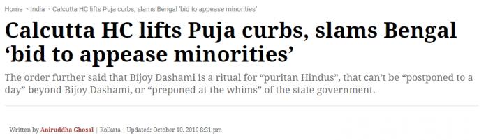Calcutta HC lifts Puja curbs, slams Bengal 'bid to appease minorities'