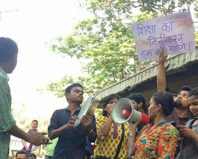 loony leftists protest at TISS