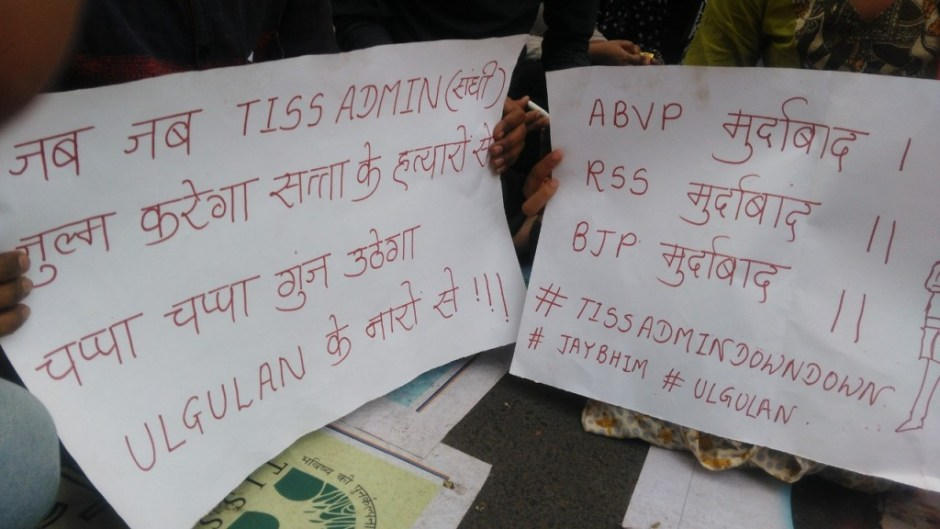 TISS posters