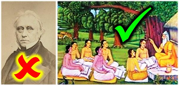 భారతీయ విద్యా వ్యవస్థను అలా నాశనం చేసిన ఆంగ్లేయుల పాలన