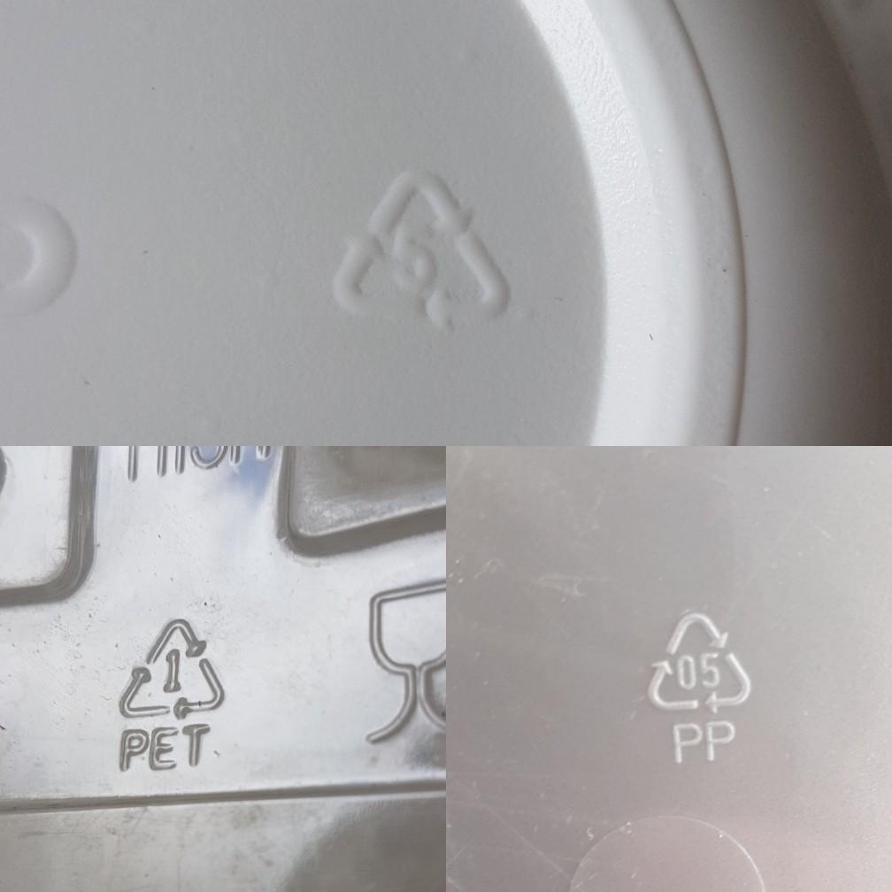 logo's plastic