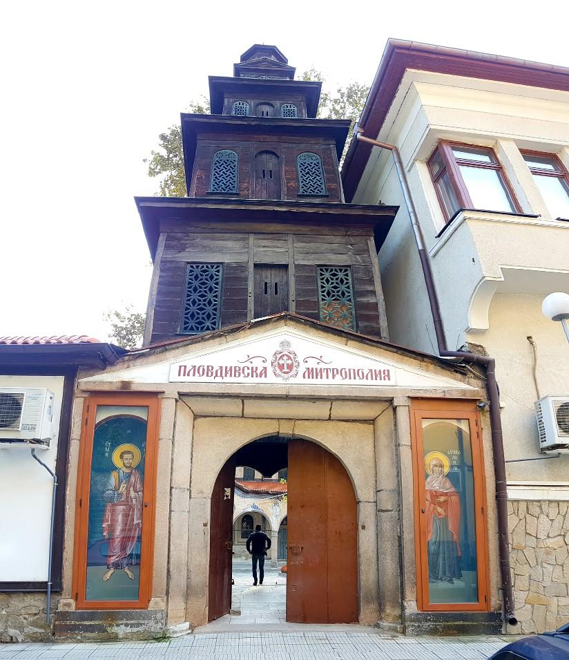 Houten kerk Plovdiv Bulgarije