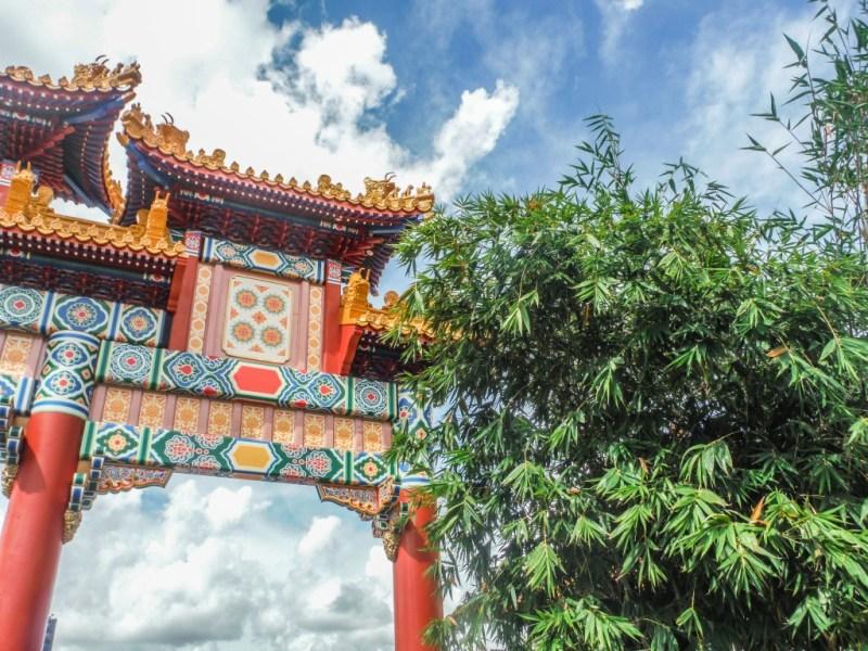 China pavilion at EPCOT Food & Wine Festival