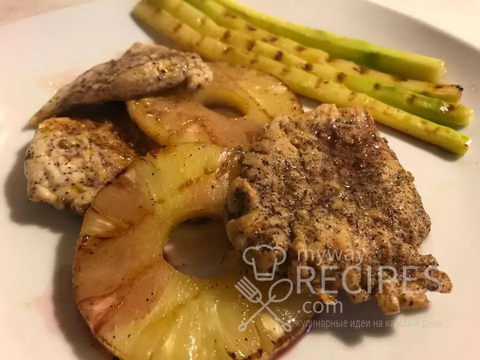 Вырезка куриная с ананасом и спаржей