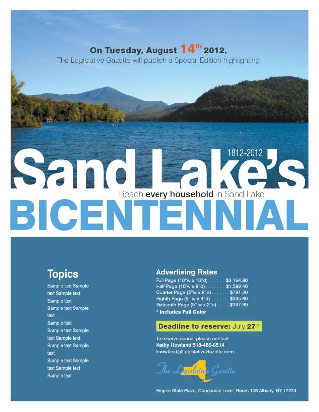 Sand Lake Flyer