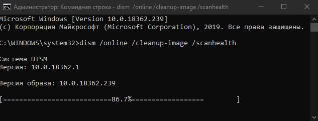 Как исправить ошибку приложения WerFault.exe в Windows?