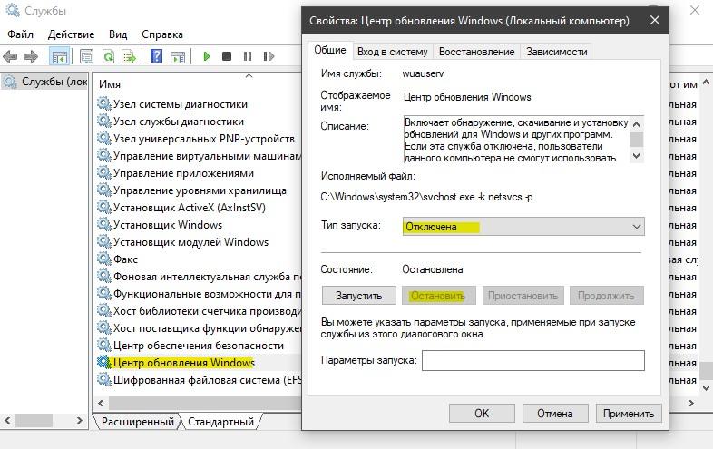 Windows 10 ішіндегі қалталар мен файлдарды индекстеу