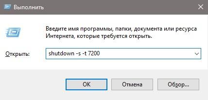 通过执行关闭PC