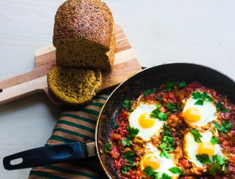 Shakshuka with a bite