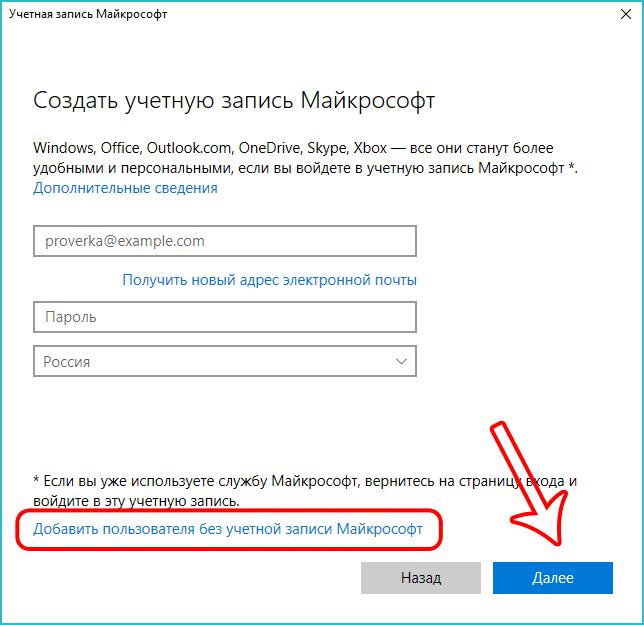 วิธีการเปลี่ยนแปลงหรือเพิ่มบัญชีใน Windows 10