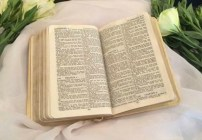 A Wedding Bible Tradition