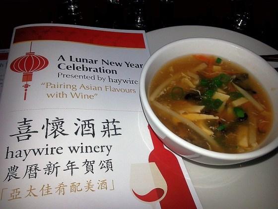 Mandarin hot and sour soup
