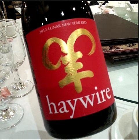 Haywire Lunar New Year Red 2012