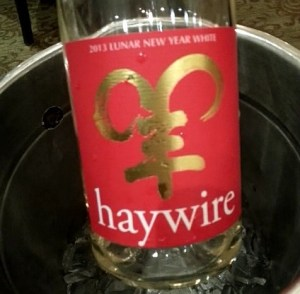 Haywire Lunar New Year White 2013