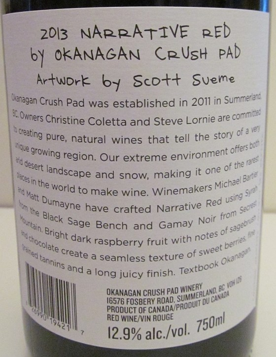 OCP Narrative Red 2013 Back Label
