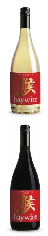 Haywire 2016 Lunar New Year White and Red wines