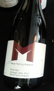 Meyer Family Vineyards Reimer Vineyard Pinot Noir 2014