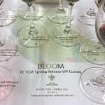 BC VQA VIP tasting