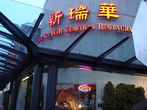 Sun Sui Wah Vancouver (Image courtesy www.vancitybuzz.com)