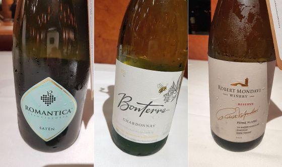 Avanzi Romantica Franciacorta, Bonterra Organic Vineyards Organic Chardonnay, and Robert Mondavi Winery Fume Blanc Reserve at VanWineFest