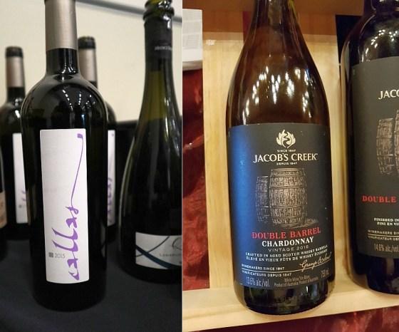 Monte Delle Vigne Callas 2015 and Jacob's Creek Double Barrel Chardonnay 2018 wines at VanWineFest 2020