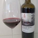 Seaside Pearl Farmgate Winery Landing Road Red Blend 2018