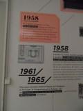 Musée de l'histoire de l'Immigration (53)