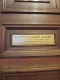 Hôtel de Ville ... en privé ! (36)