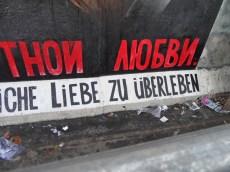 Berliner Mauer - East Side Gallery (24)