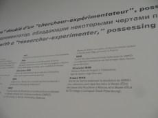 La collection Chtchoukine (107)