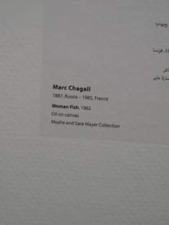 Simon and Marie Jaglom Collection (199)