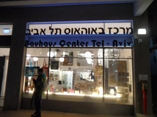 Dizengoff Center (11)