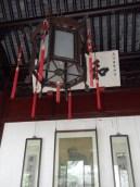 Autour de Yuyuan (115)