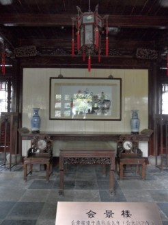 Autour de Yuyuan (135)