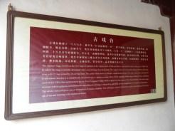 Autour de Yuyuan (173)
