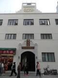 Autour de Yuyuan (213)