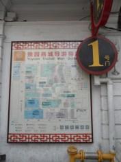 Autour de Yuyuan (6)