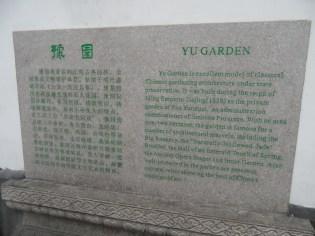 Autour de Yuyuan (65)