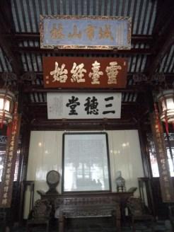 Autour de Yuyuan (67)