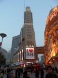 Shanghai by night (17)