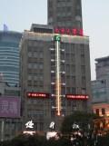 Shanghai by night (22)