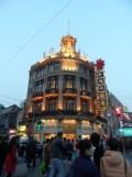 Shanghai by night (27)