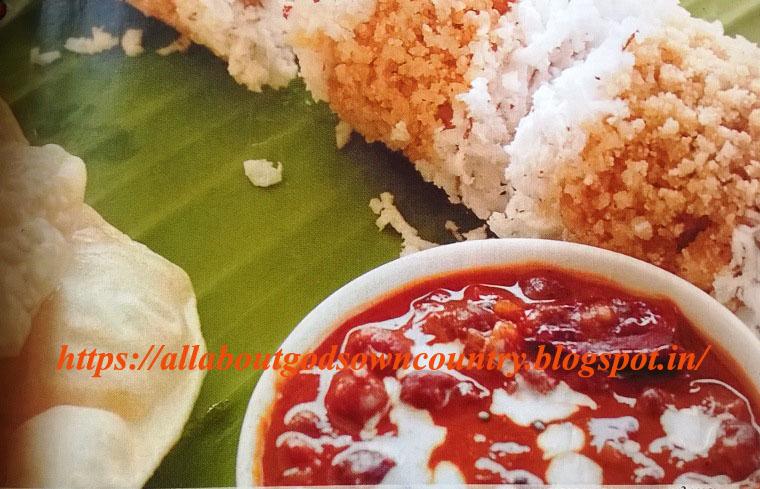 Kerala thattukada in bangalore dating